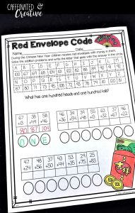 Red Envelope Code is a great way for students to practice two digit addition. After solving the problems, the will solve the riddle! This is part of a Chinese New Year Second Grade Mini Unit is perfect for teaching students about Chinese New Year!